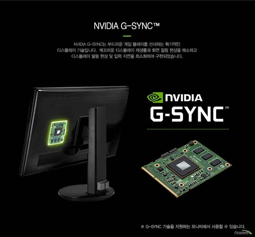 ASUS ROG STRIX 지포스 GTX1060 O6G GAMING D5 O6GB 이엠텍