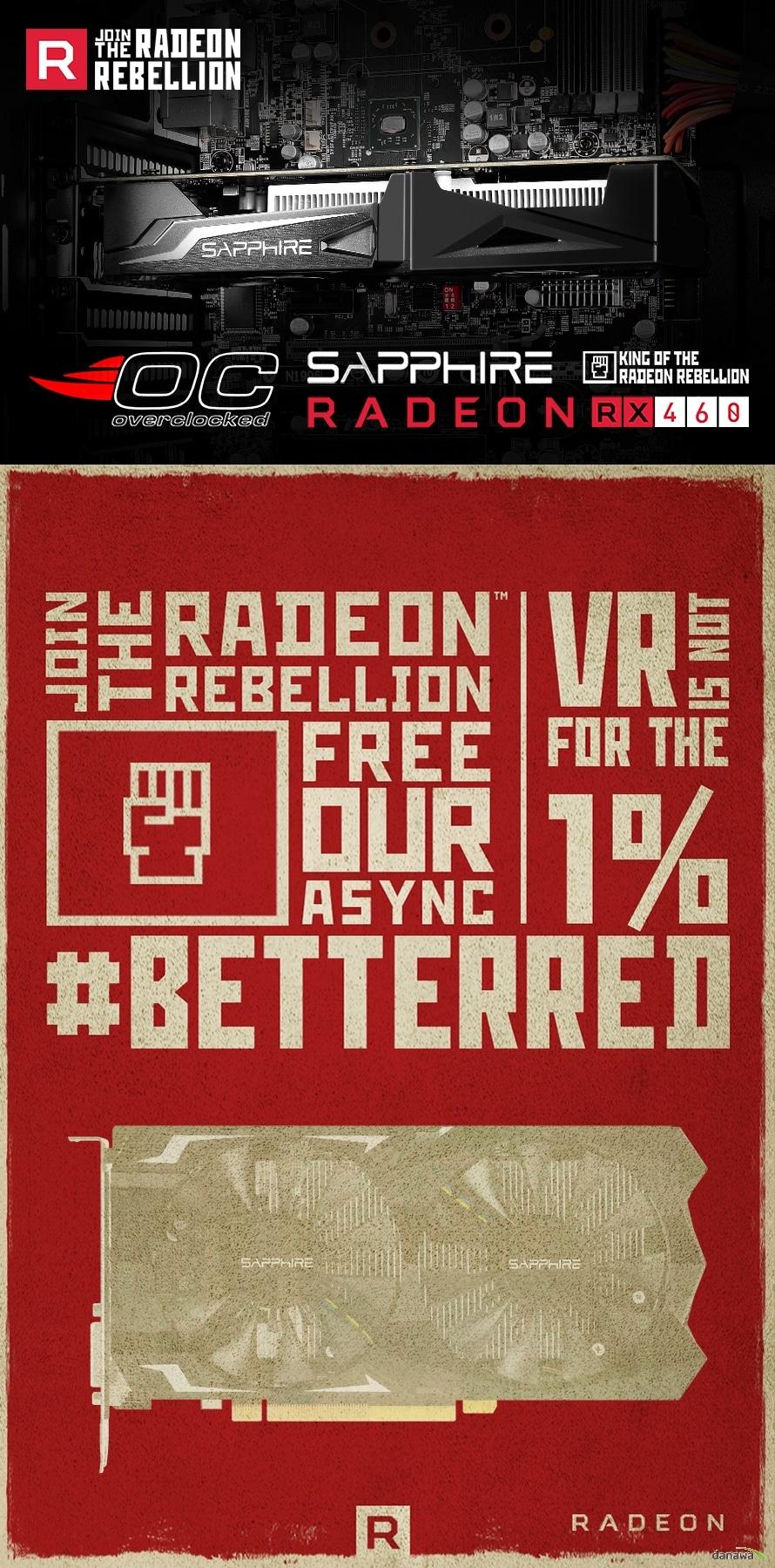 SAPPHIRE 라데온 RX 460 OC D5 2GB