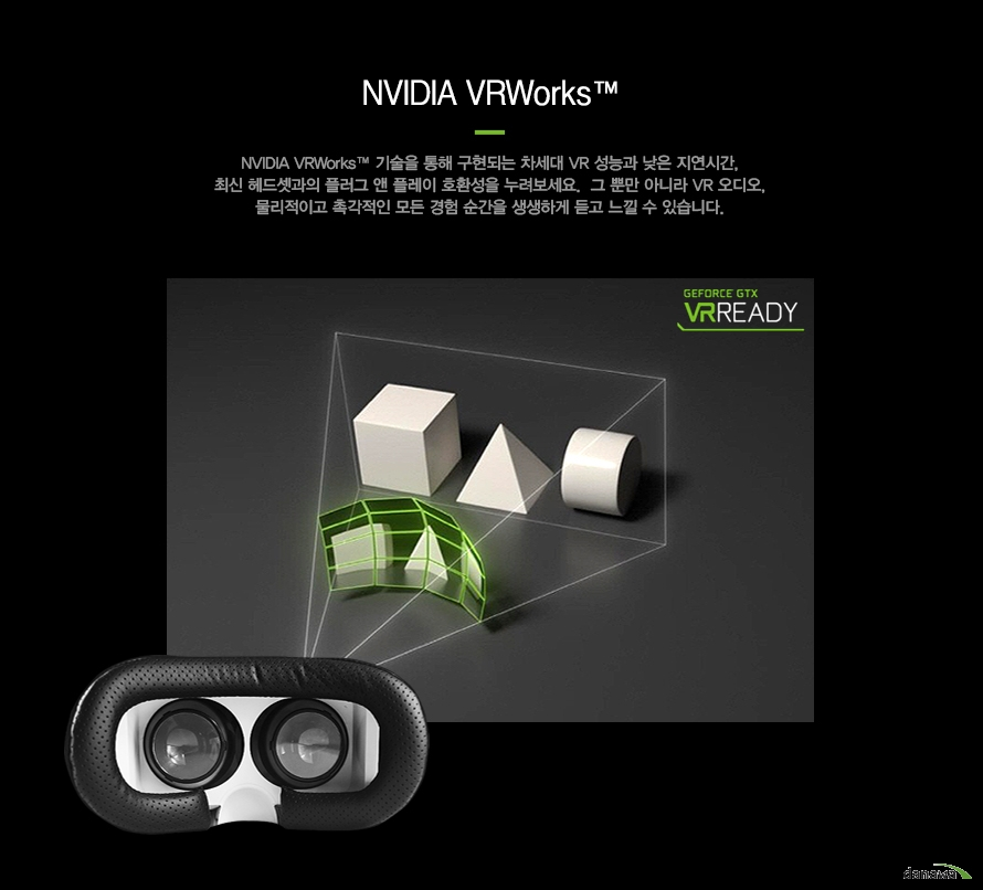 inno3D iChiLL 지포스 GeForce GTX1060 D5 6GB X3