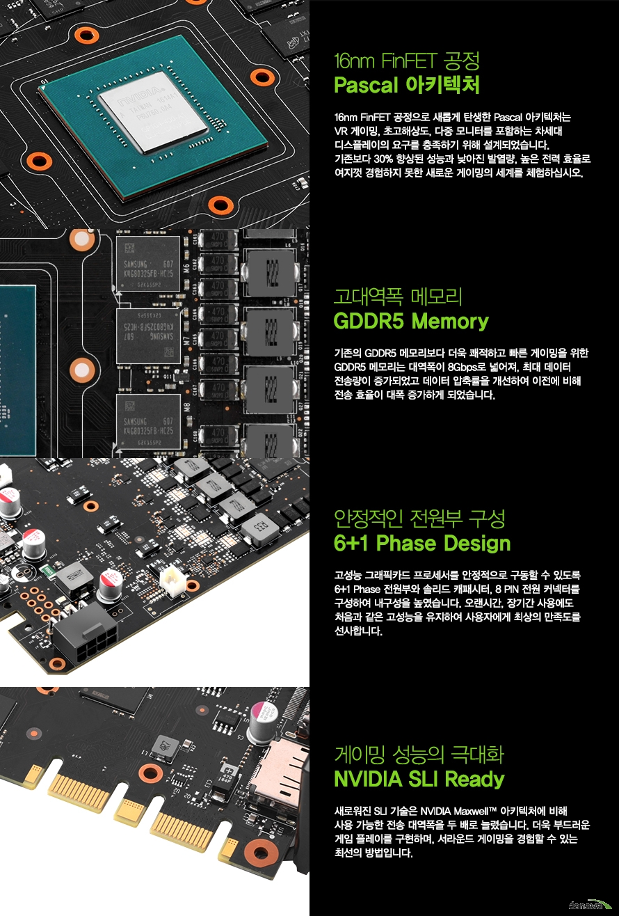 inno3D iChill 지포스 GTX1070 D5 8GB X4