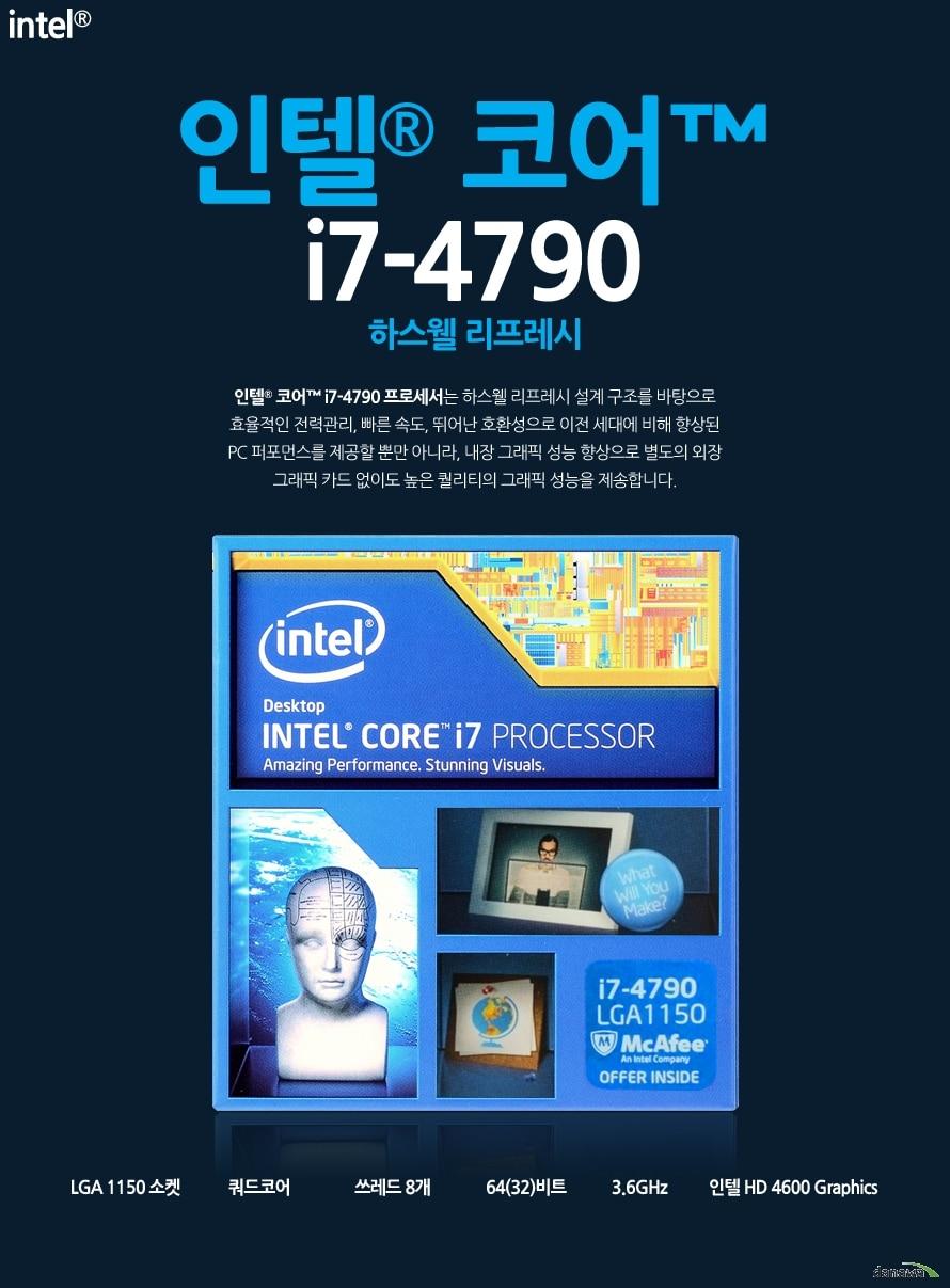 인텔 코어i3-4세대 4160 (하스웰 리프레시)