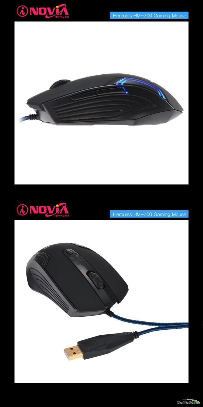 아이노비아 Hercules HM-700 제품 측면 및 USB, 케이블 이미지