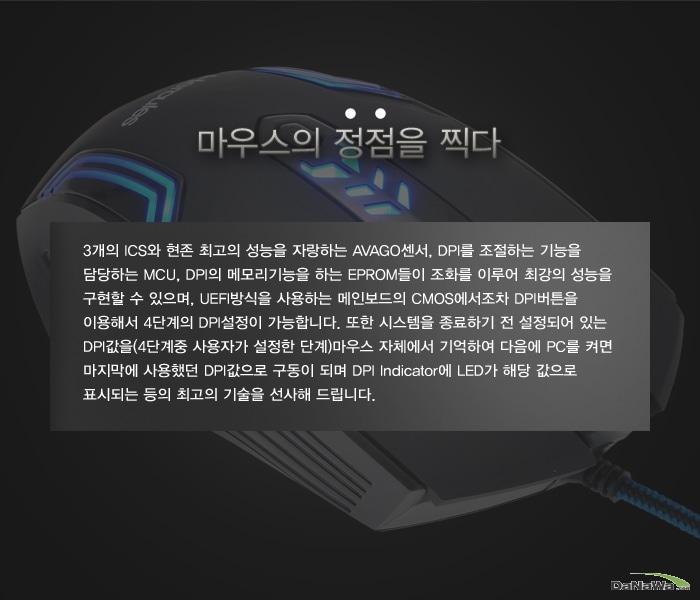 아이노비아 Hercules HM-700 제품 소개