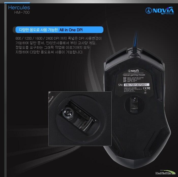 아이노비아 Hercules HM-700 제품 뒷면 센서 부분 확대 이미지 및 DPI 설명