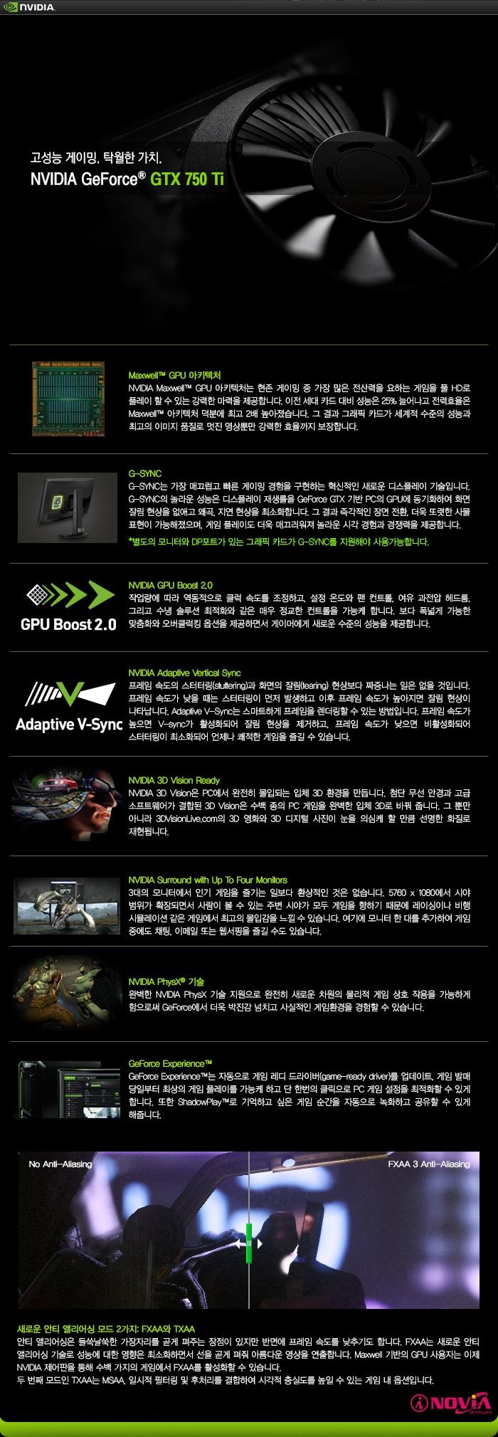 inno3D 지포스 GTX750 Ti OC D5 1GB