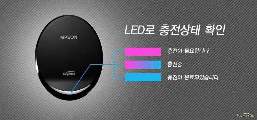 LED로 충전상태 확인
