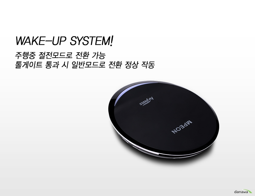 Wake-up system