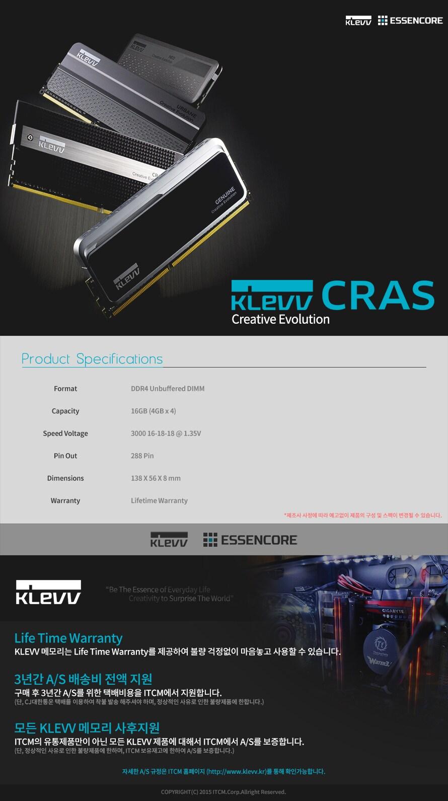 ESSENCORE KLEVV DDR4 16G PC4-24000 CL16 CRAS  (4Gx4)_2 white_red.jpg