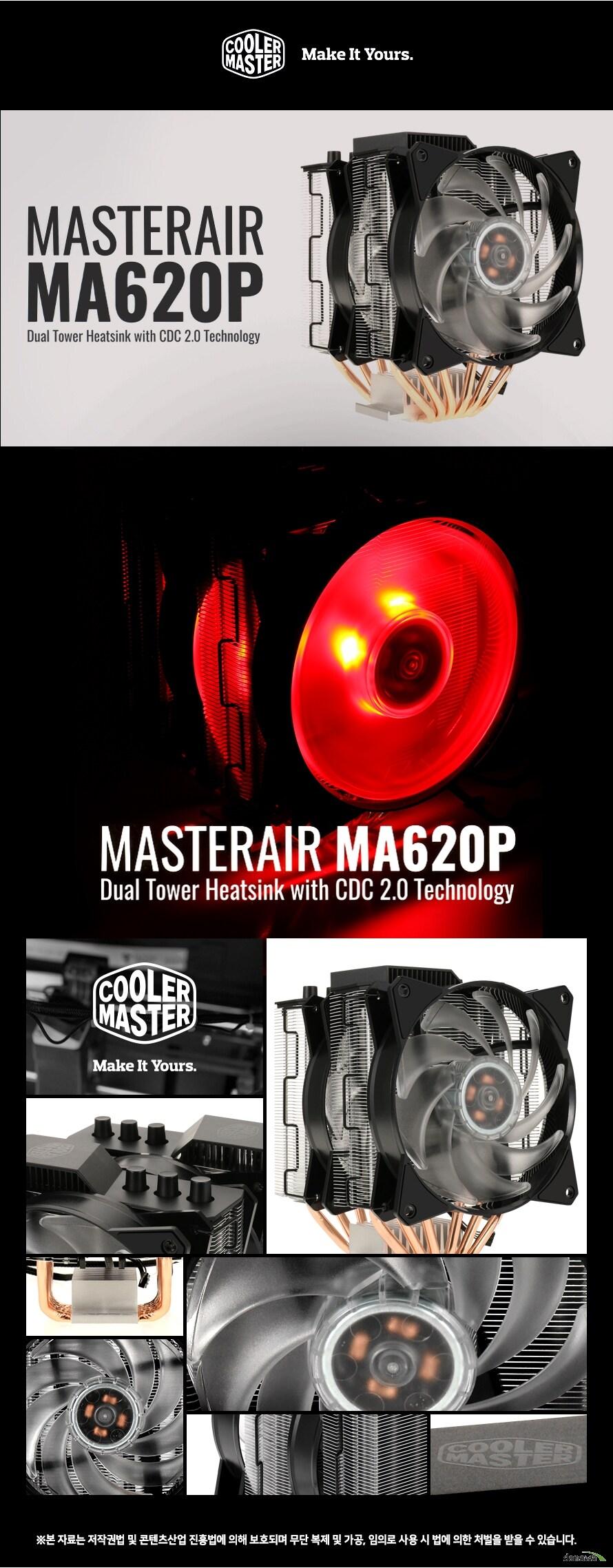 쿨러마스터 masterair ma620p    dual tower heatsink with cdc 2.0 technology