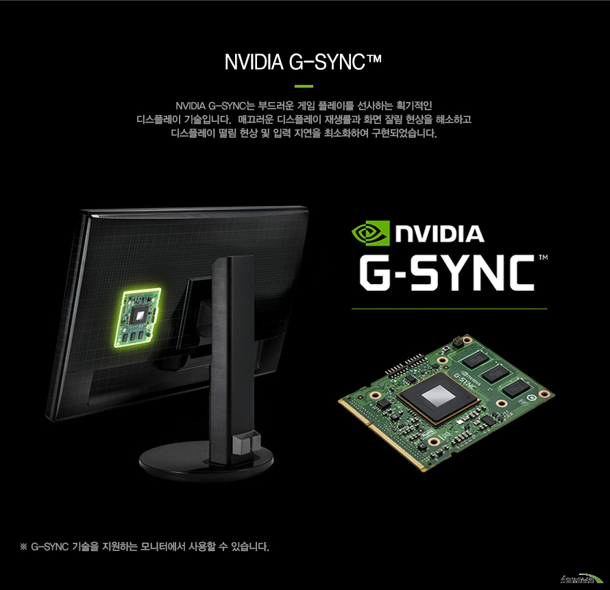 inno3D iChill 지포스 GTX1080 D5X 8GB X3