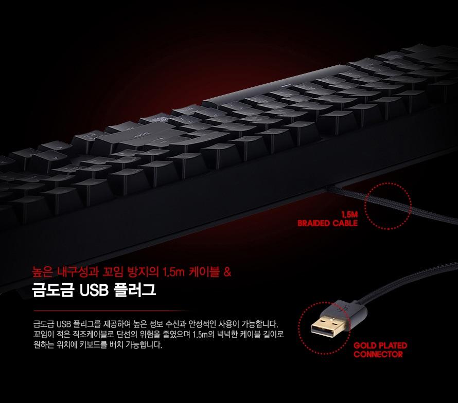금도금 USB 플러그