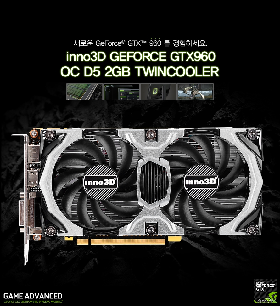 inno3D 지포스 GTX960 OC D5 1GB 트윈쿨러