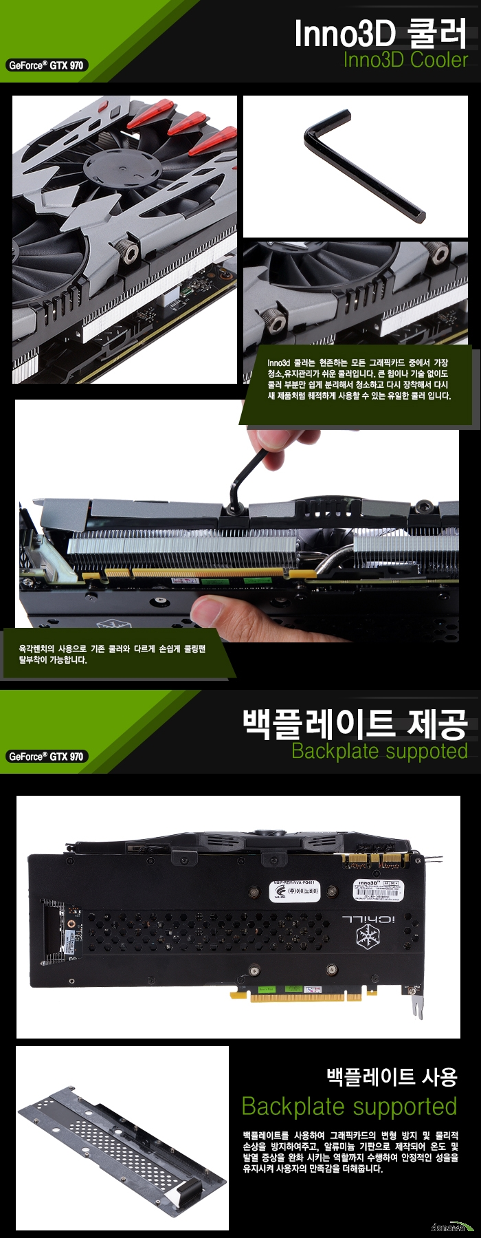 inno3D iChiLL 지포스 GTX970 D5 4GB X4 Air Boss Ultra HerculeZCooler 쿨러