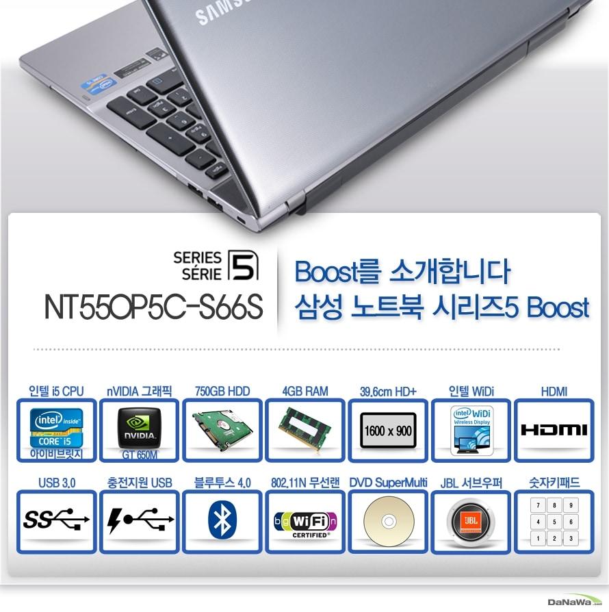 �Z���� �ø���5 NT550P5C-S66S ��ü ��� ����