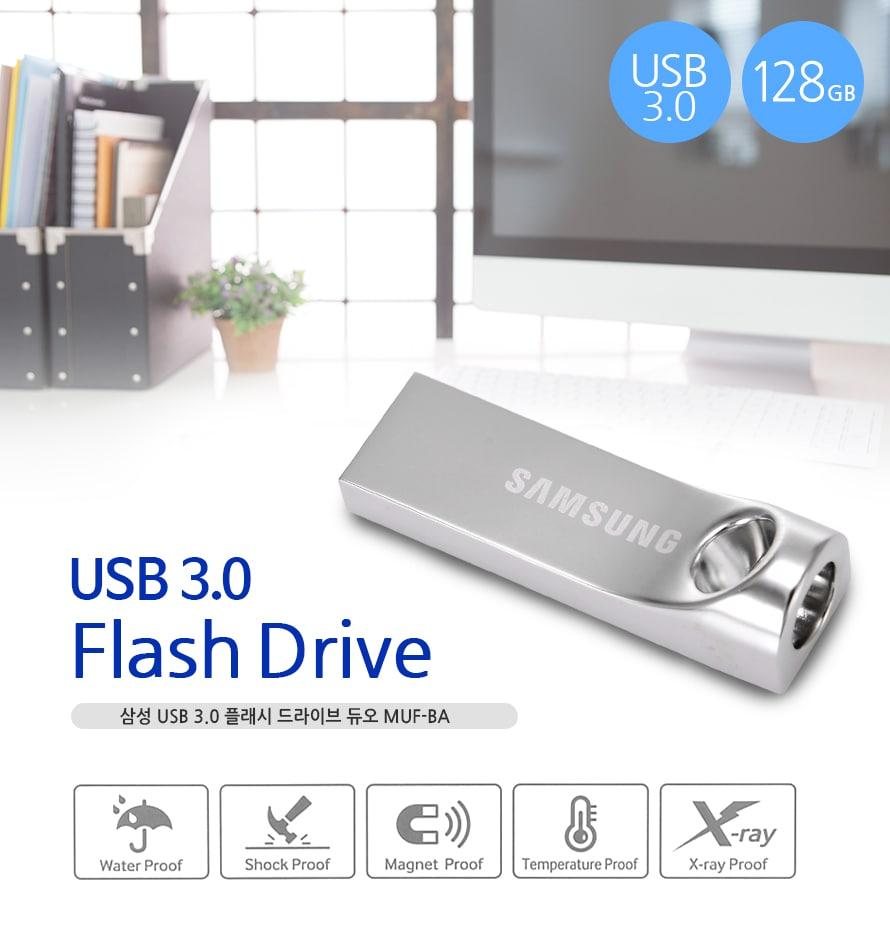 삼성전자 MUF-BA (128GB)