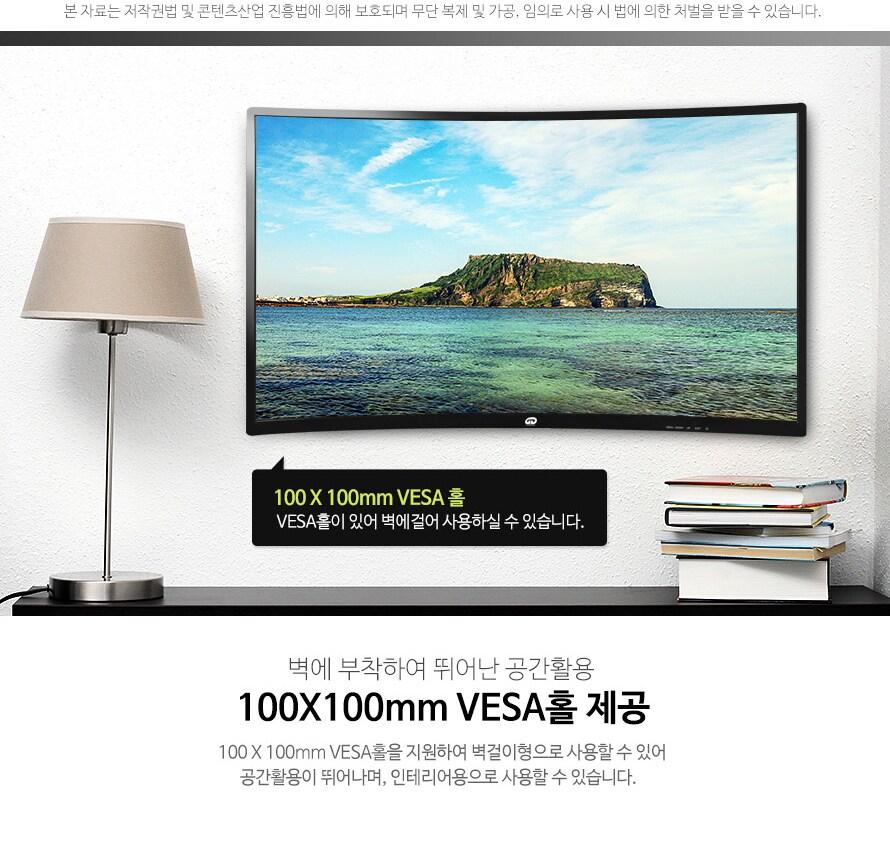 100X100mm VESA홀 제공