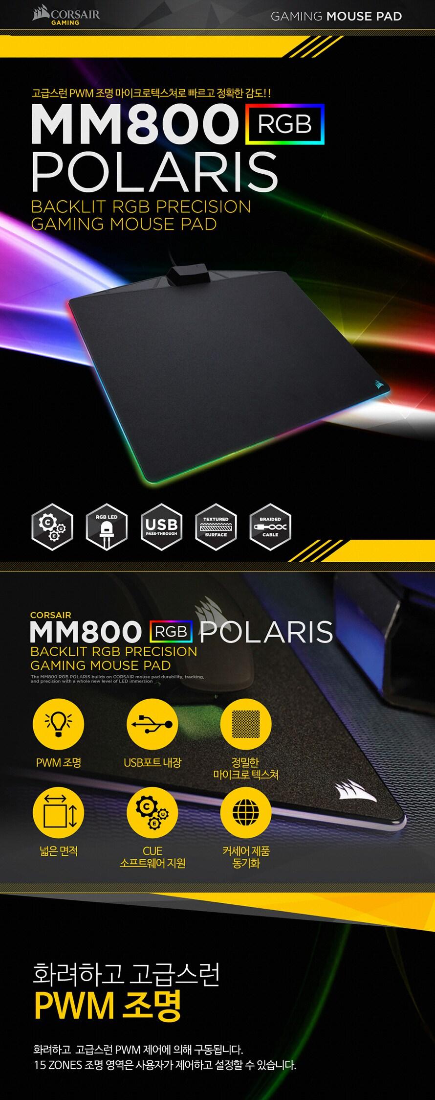 mm800RGB1_.jpg