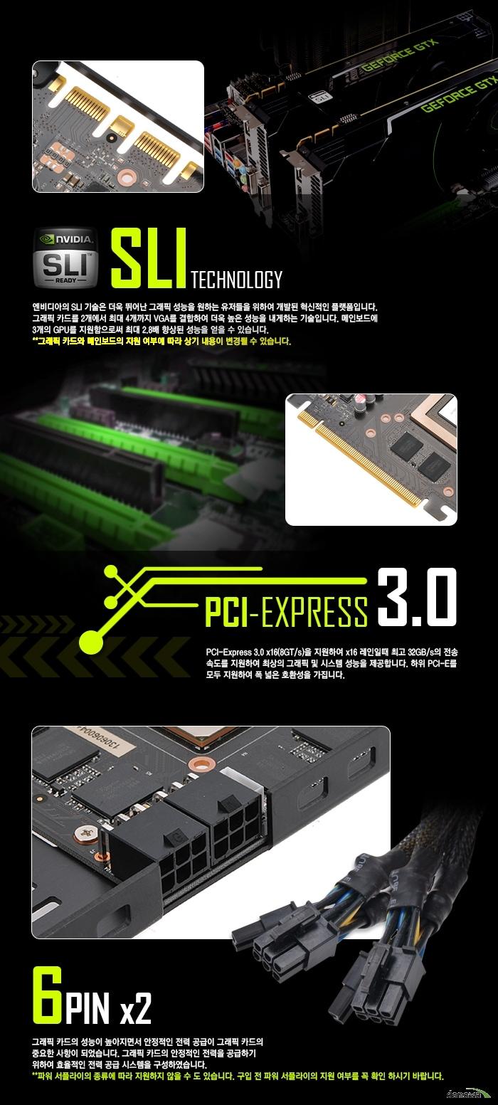 XENON 지포스 GTX760 JETSTREAM D5 2GB의 기술정보
