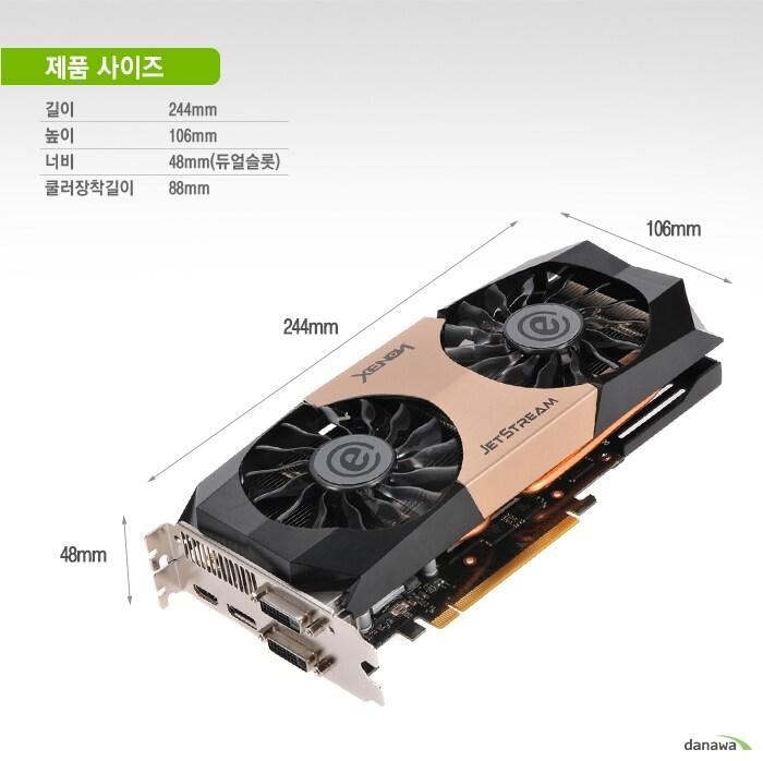 XENON 지포스 GTX760 JETSTREAM D5 2GB의 제품 사이즈