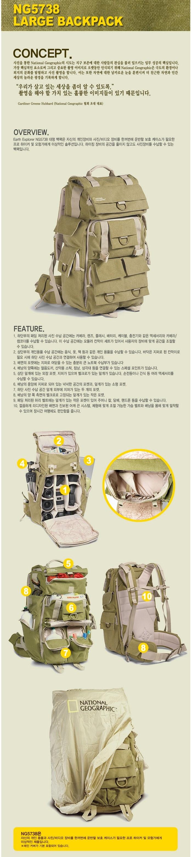 Ng 5738 National Geographic Large Backpack Khaki