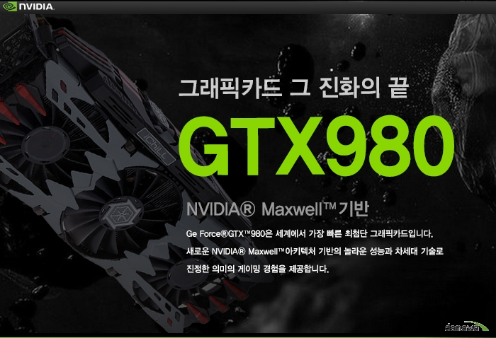 inno3D iChiLL 지포스 GTX980 D5 4GB X4 Air Boss Ultra 설명