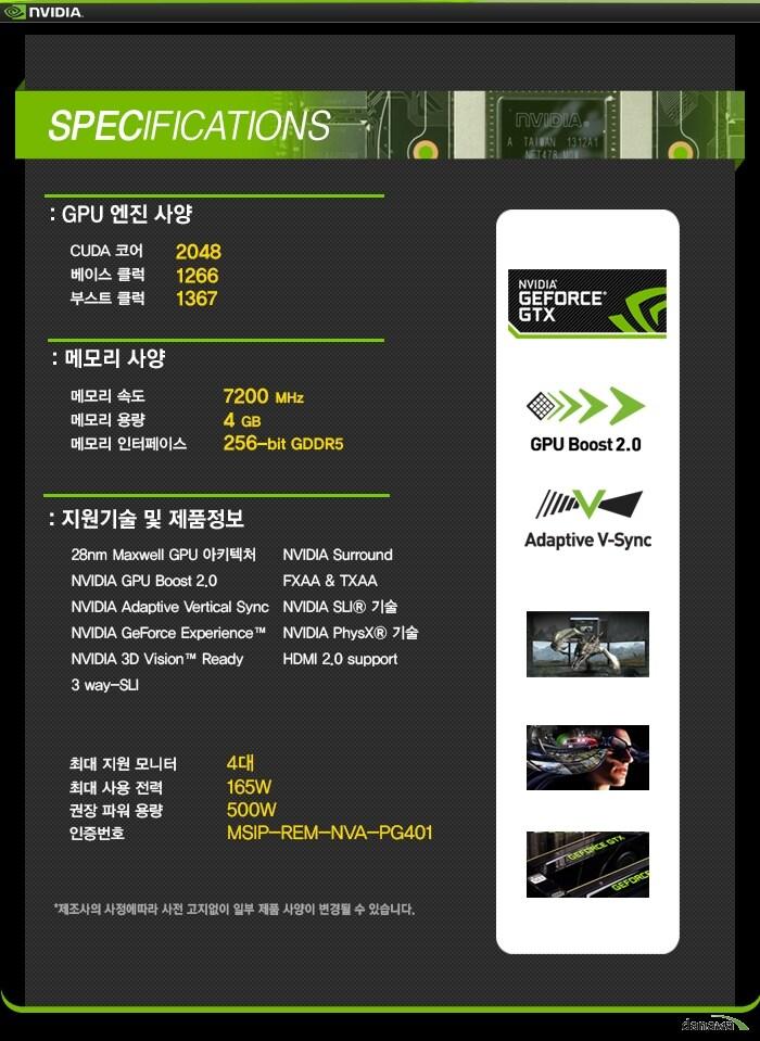 inno3D iChiLL 지포스 GTX980 D5 4GB X4 Air Boss Ultra 제품 스펙