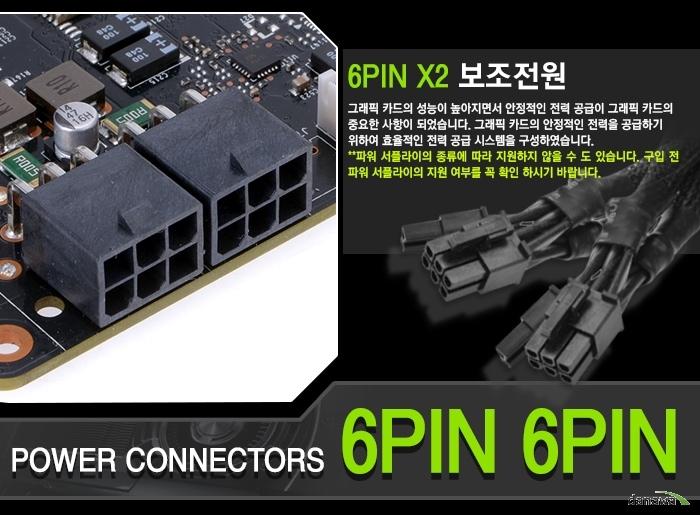 inno3D iChiLL 지포스 GTX980 D5 4GB X4 Air Boss Ultra 보조전원