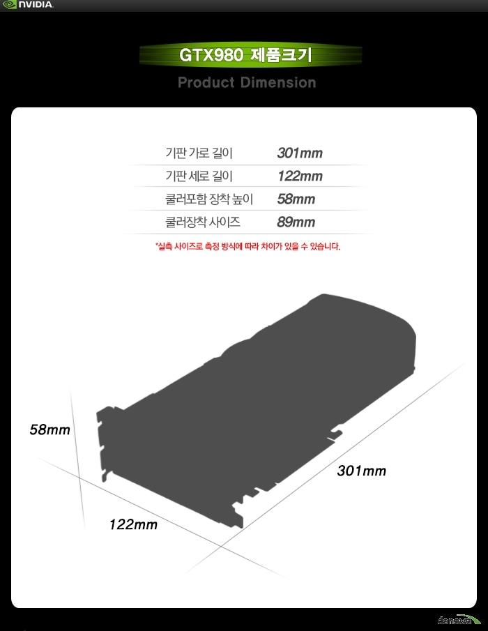 inno3D iChiLL 지포스 GTX980 D5 4GB X4 Air Boss Ultra의 사이즈
