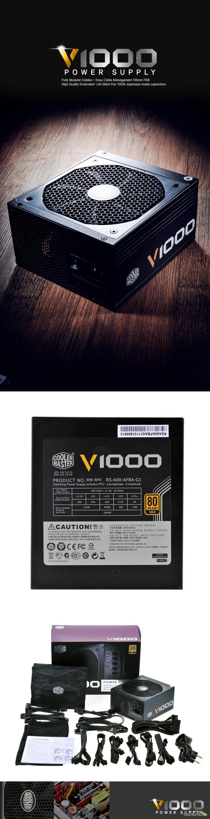 V1000 제품 스팩과 구성품 이미지