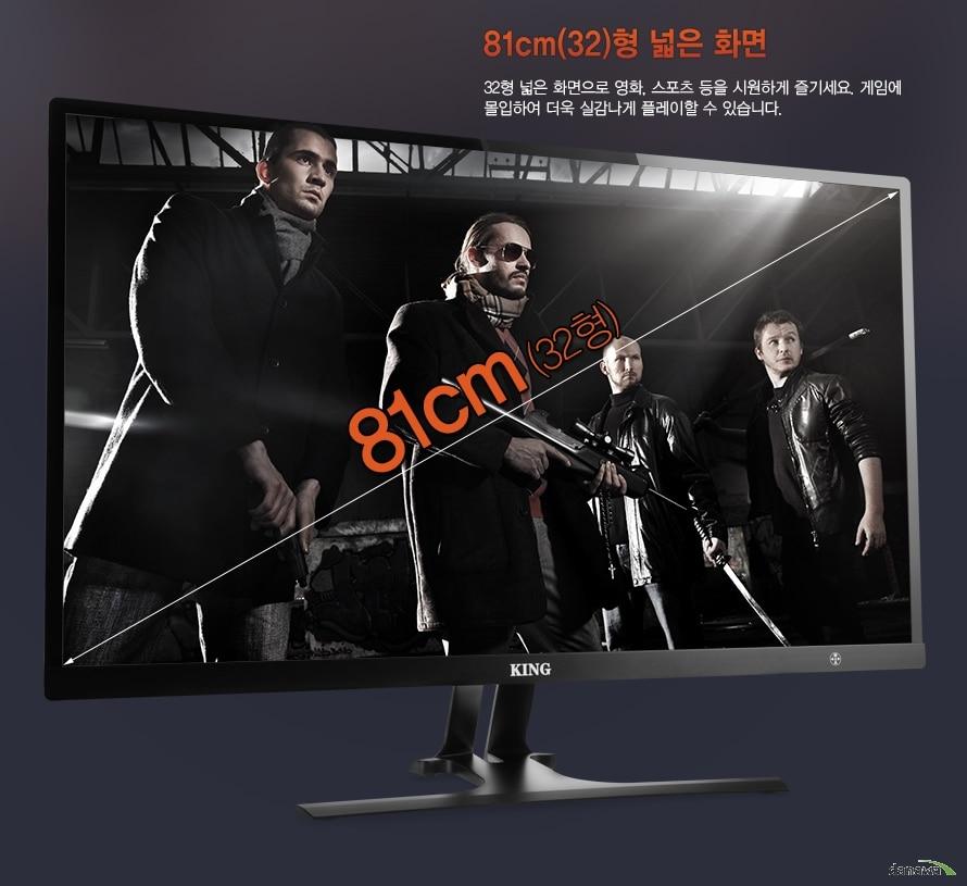 81cm(32)형 넓은 화면 32형 넓은 화면으로 영화, 스포츠 등을 시원하게 즐기세요. 게임에 몰입하여 더욱 실감나게 플레이할 수 있습니다.