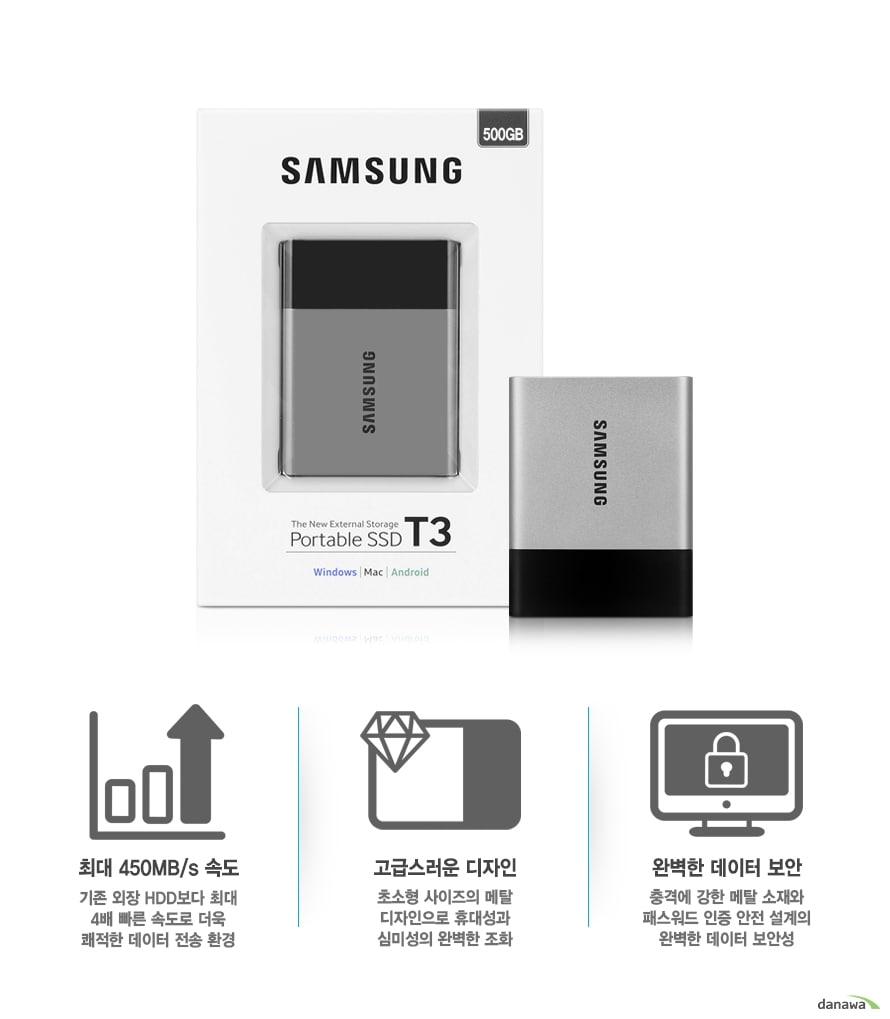 삼성전자 Portable SSD T3