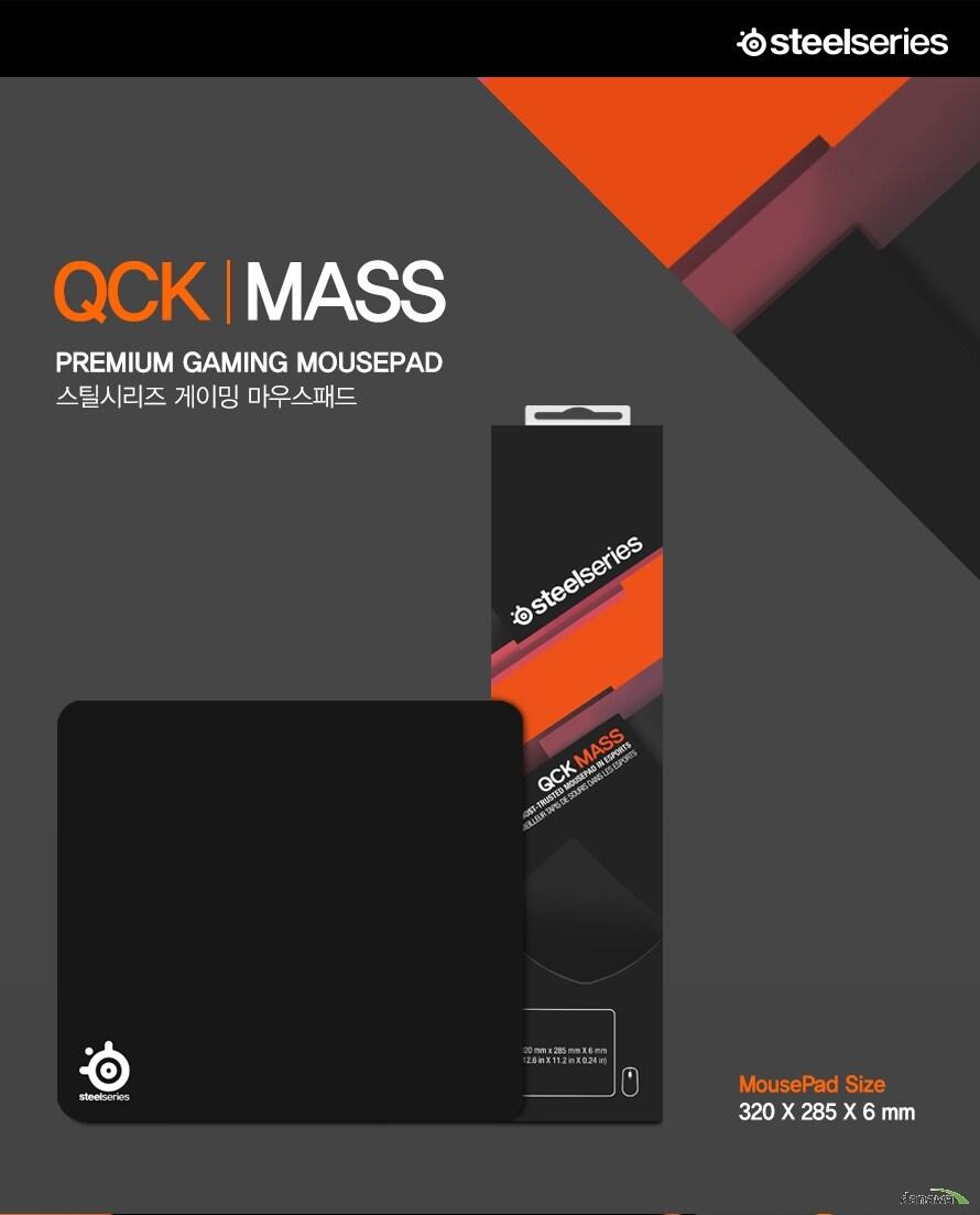 qck 메스 블랙 마우스 패드프리미엄 게이밍 마우스 패드스틸시리즈 게이밍 마우스 패드320mm 285mm 6mm