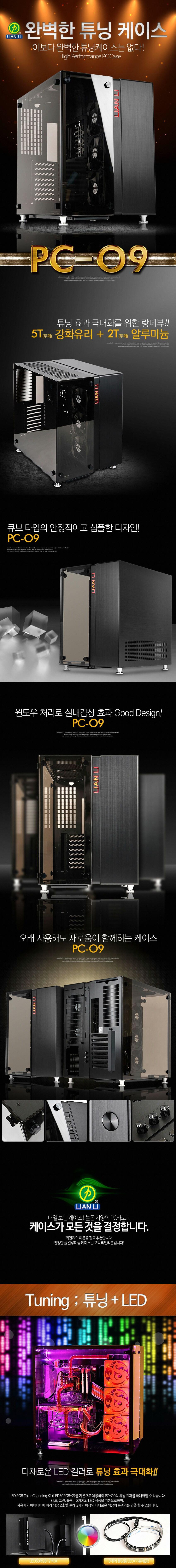 PC-O9WX_INFO-01.jpg