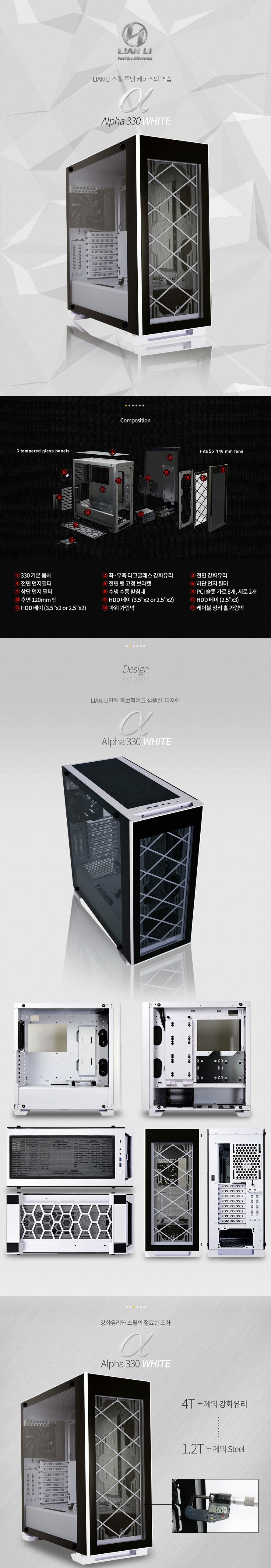 alpha330_white-DB_01.jpg