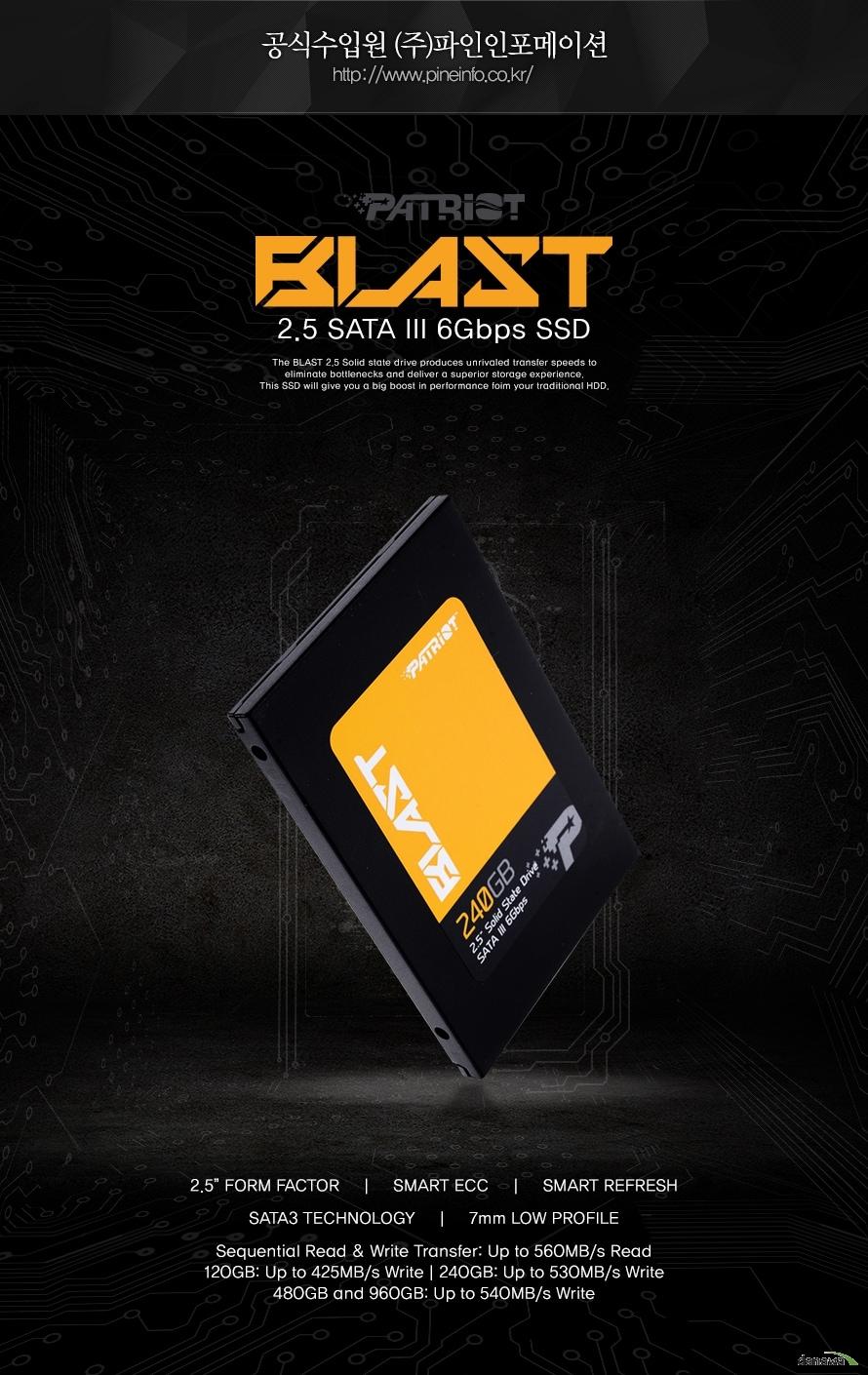 BLAST 2.5 SATA III SSD 상세페이지 시작