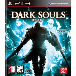 DarkSouls_packfront_ps3m.jpg