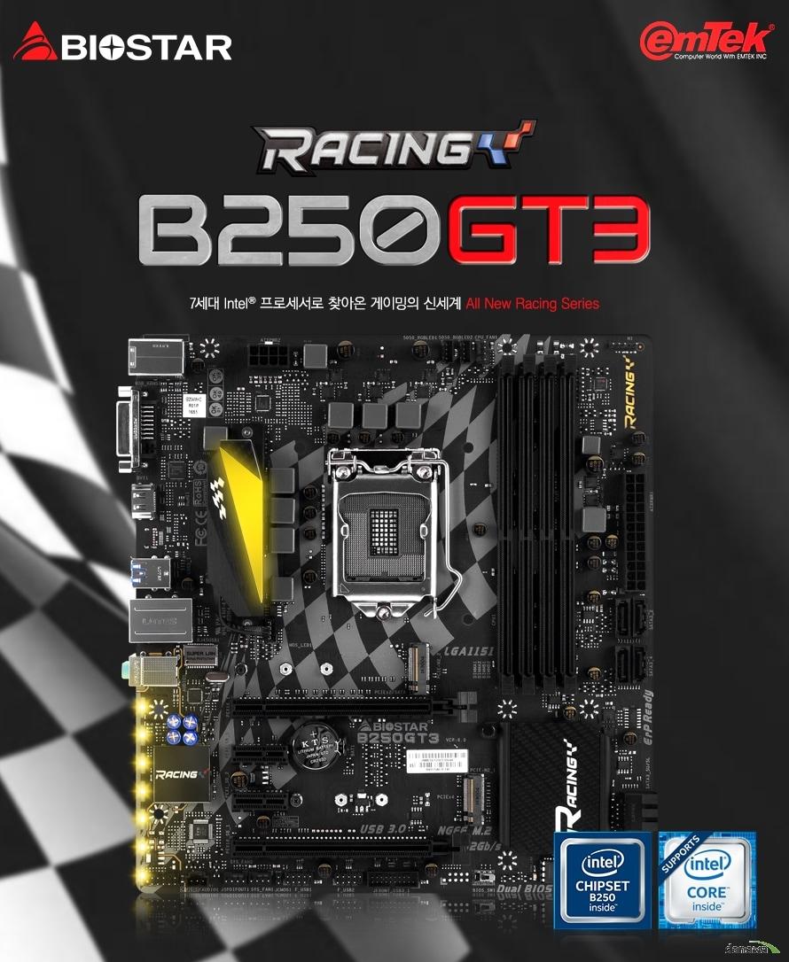 RACING B250 GT3 7세대 Intel 프로세서로 찾아온 게이밍의 신세계 All New Racing Series