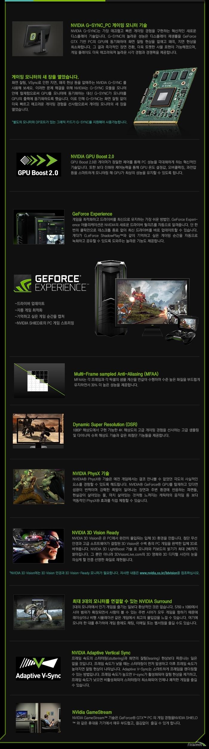GTX970 Gamer OC 엔비디아 기술설명