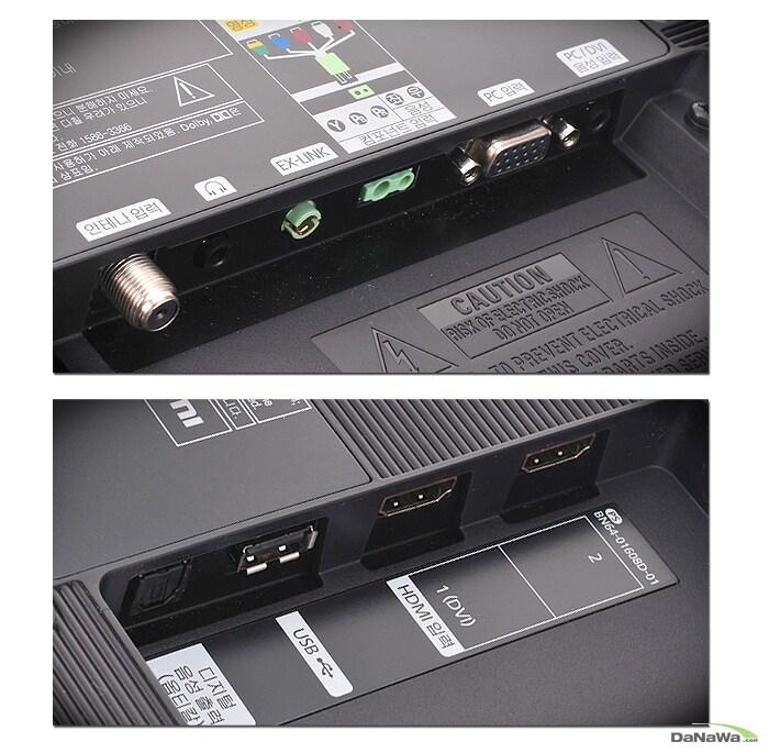 HDMI x2 / D-SUB / 컴포넌트 / RF안테나