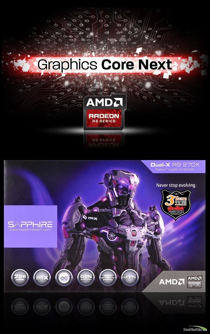 SAPPHIRE 라데온 R9 270X OC D5 2GB Dual-X 패키지 이미지