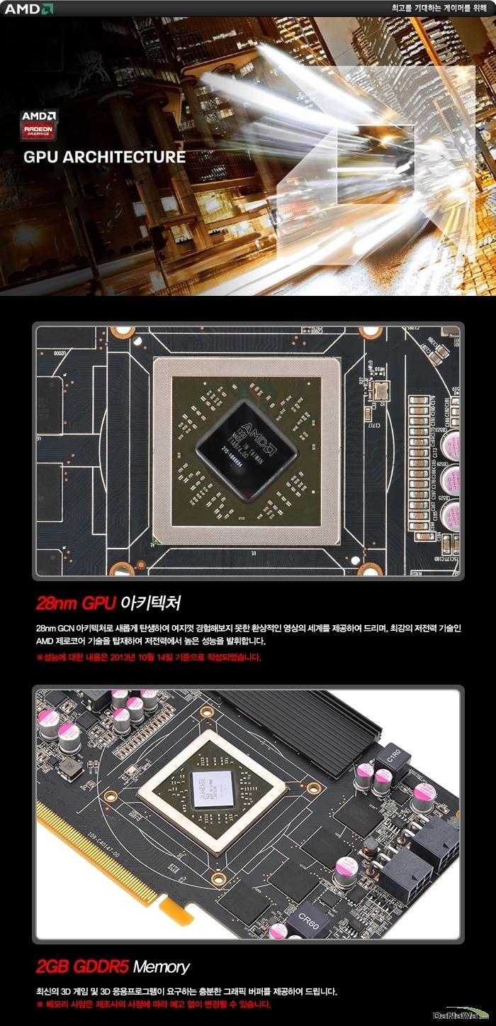 SAPPHIRE 라데온 R9 270X OC D5 2GB Dual-X의 기술정보