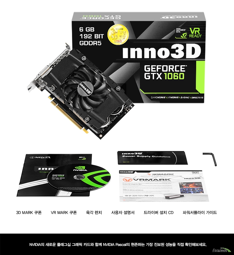 구성품    3D MARK 쿠폰 / VR MARK 쿠폰 / 육각렌치 / 사용자 설명서 / 드라이버 설치 CD / 파워서플라이 가이드