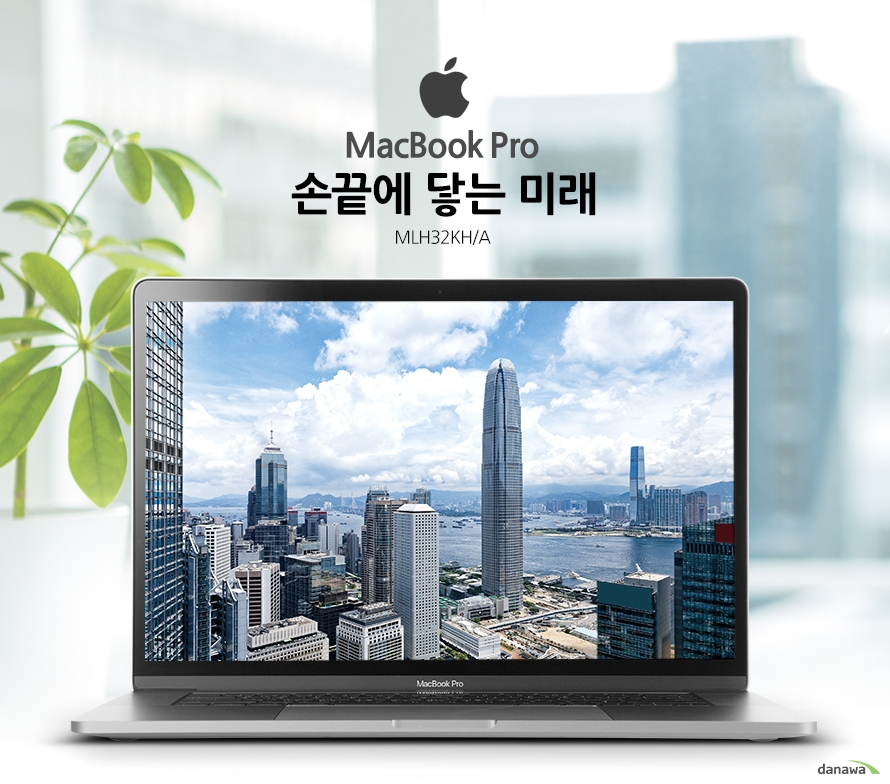MacBook MLH32KH/A