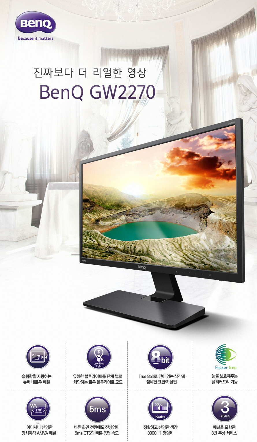 GW2270-1.jpg