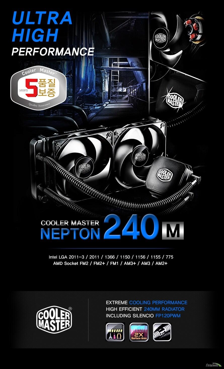 쿨러마스터 Nepton 240M
