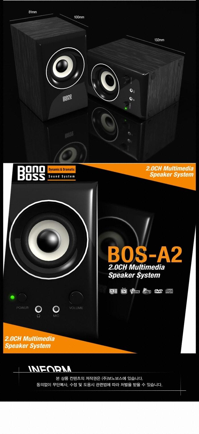 bonoboss_09.jpg