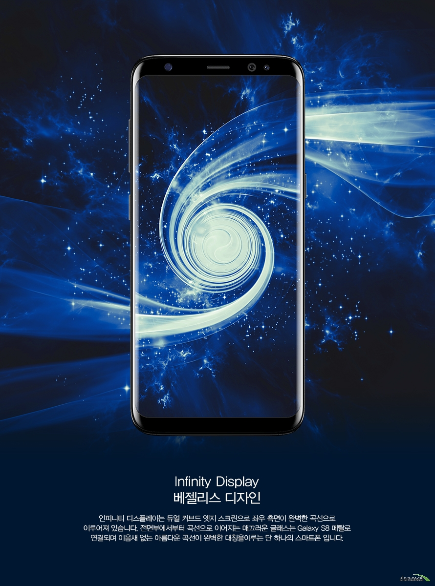 Infinity Display베젤리스 디자인인피니티 디스플레이는 듀얼 커브드 엣지 스크린으로 좌우 측면이 완벽한 곡선으로 이루어져 있습니다. 전면부에서부터 곡선으로 이어지는 매끄러운 글래스는 Galaxy S8 메탈로 연결되며 이음새 없는 아름다운 곡선이 완벽한 대칭을 이루는 단 하나의 스마트폰 입니다.