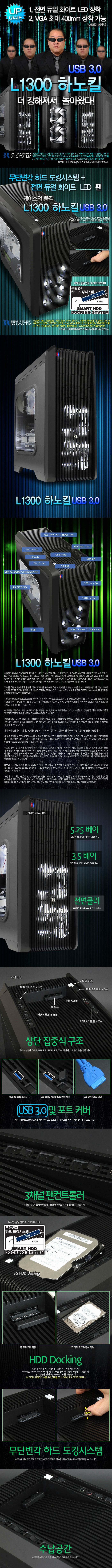 l1300_black_hnk_contents_01new_700px.jpg