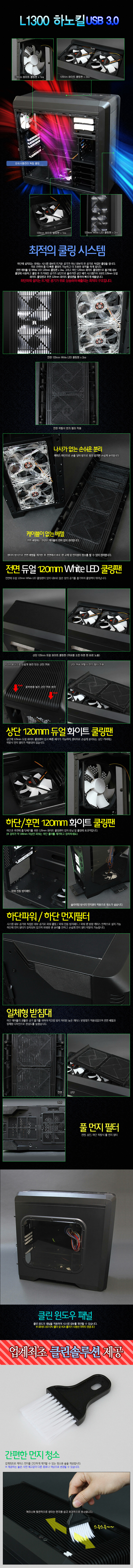 l1300_black_hnk_contents_02new_700px.jpg
