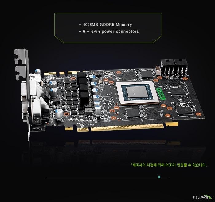GTX970 Gamer OC 쿨링성능